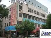 鸿博商务中心