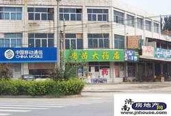 洪永·紫荆花园西区