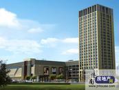 众鑫国际商务中心