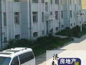 潘庄教师公寓