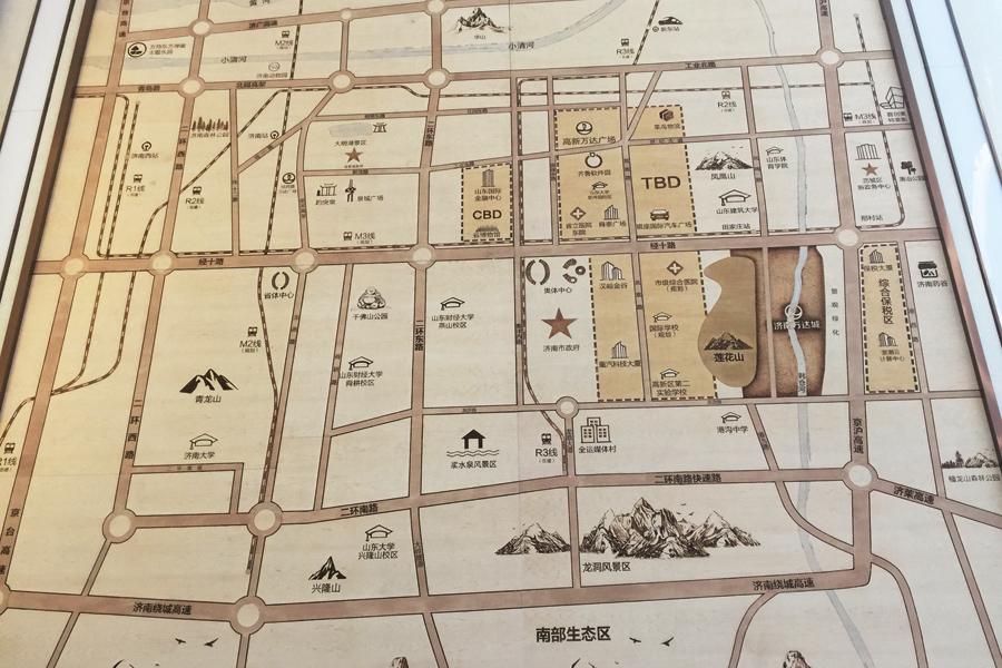 济南万达文旅城
