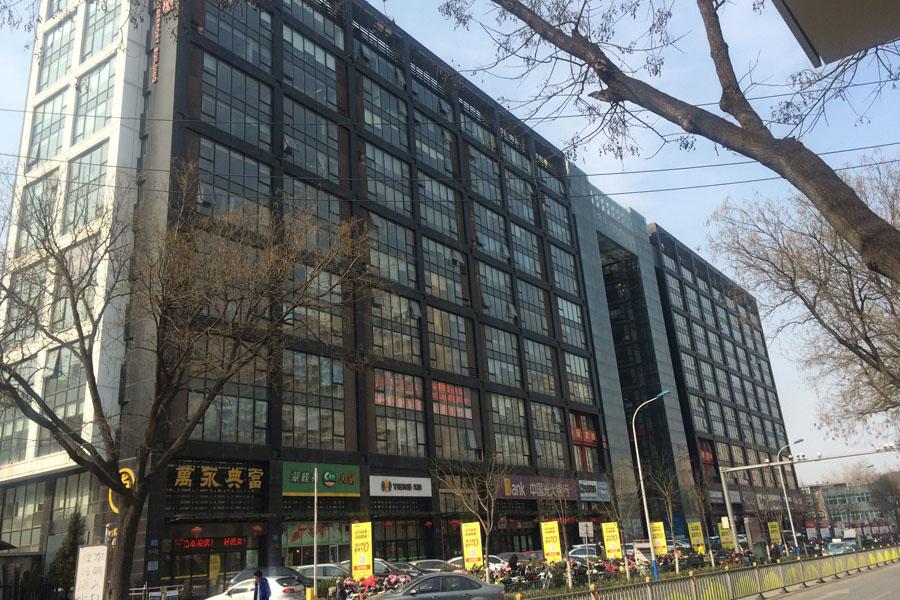 山大路商圈精装公寓——数码康城