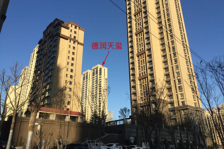 【高清组图】高新凤凰南路楼盘实景新进展