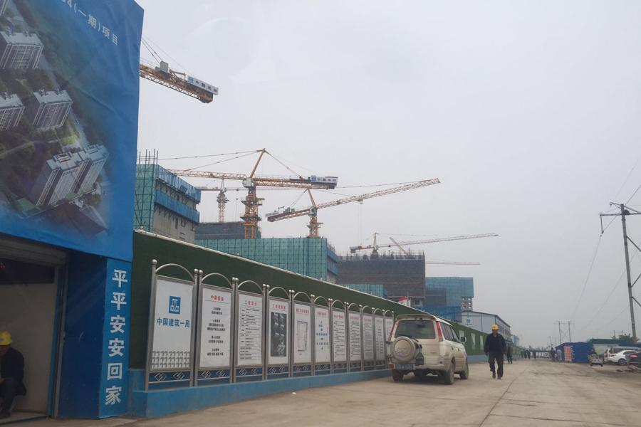 中新国际城(2018.5.6)