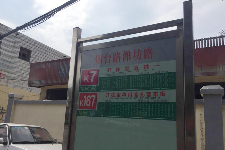 地平西棠甲第最新实景图(2018.7.18)