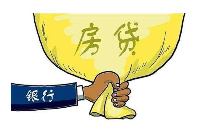 银行暂停二手房贷款业务.png